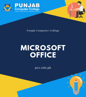 punjab computer college microsoft office